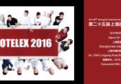 2016 HOTELEX